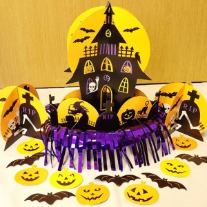 Halloween Haunted Table Decorations Kit 12.5""